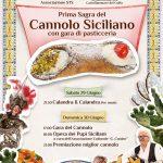 29/06/2019 – 30/06/2019 Prima Sagra del Cannolo Siciliano